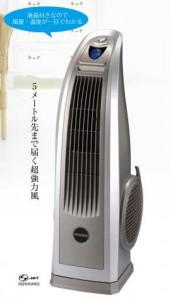 FC-2061C