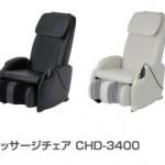 chd-3400-w
